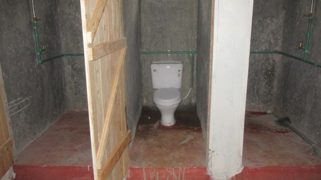 The children's bathrooms